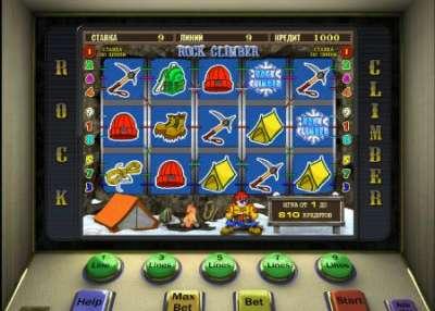 Азартные игры, официальное казино Вулкан и игровые автоматы в Австрии