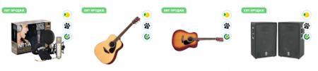 Магазин ColorSound развеивает мифы о сложности покупки музыкальных инструментов онлайн
